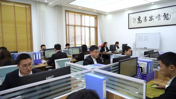 公司办公区域 (2).jpg