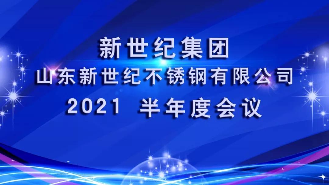 微信图片_20210806140804.jpg